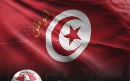 Chân dung tuyển Tunisia