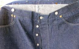Hơn 2 tỉ đồng cho chiếc quần jean 125 năm tuổi