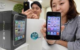 iPhone 3GS 'mới tinh' mở bán lại tại Hàn Quốc