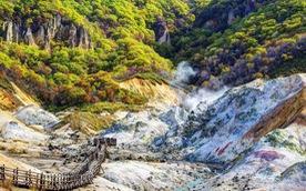 Cảnh đẹp như thiên đường ở 'thung lũng địa ngục' Jigokudani