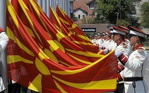 Macedonia phải đổi tên nước để vào EU