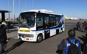 Sân bay Tokyo thử nghiệm xe buýt không người lái
