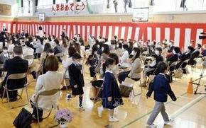 Nhật Bản mở cửa trở lại trường học ở một số khu vực