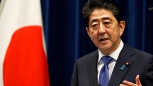 Thủ tướng Nhật nắm cơ hội, quyết giải tán hạ viện