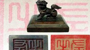 Đề nghị công nhận ấn của tả quân Lê Văn Duyệt là bảo vật quốc gia