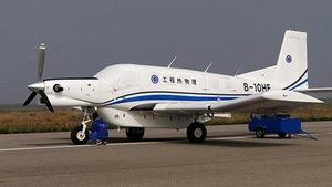 Máy bay không người lái Trung Quốc tiếp liệu các đảo trên Biển Đông