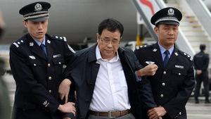 Trung Quốc không được tự tiện bắt tội phạm trên đất Úc