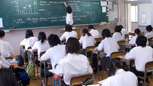 Bảo lãnh em gái đi du học Nhật