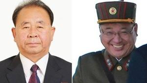 Mỹ công bố trừng phạt hai chuyên gia tên lửa Triều Tiên