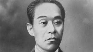 15 lời dạy con cực thấm của nhà tư tưởng vĩ đại Nhật