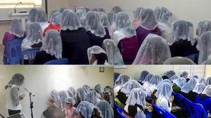 Bộ Giáo dục, Đoàn Thanh niên cảnh báo về 'Hội Thánh Đức Chúa Trời'
