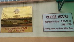 Sứ quán Việt Nam tại Malaysia cung cấp trích xuất camera cho cảnh sát