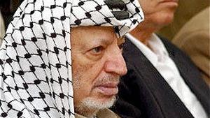 Fatah chấp thuận nội các Palestine mới