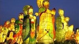 Lễ hội đèn lồng Hoa sen mừng Phật đản