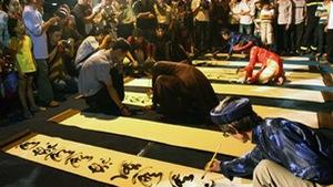 Đến Ngũ Hành Sơn, tham gia lễ hội Quán Thế Âm