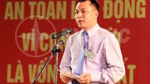 Ông Đặng Hoàng An làm tổng giám đốc EVN