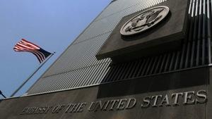 Mỹ hoãn chuyển đại sứ quán về Jerusalem
