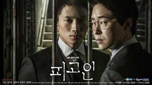 Hai phim Hàn mới với hương vị khác lạ