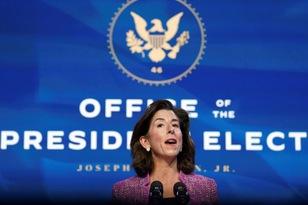 Thượng viện Mỹ chấp thuận bộ trưởng thương mại, dù từng khó chịu vụ Huawei