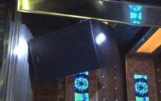 Đã Nẵng mạnh tay xử lý ô nhiễm tiếng ồn
