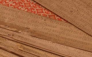 Người viết kinh lá buông cuối cùng ở An Giang