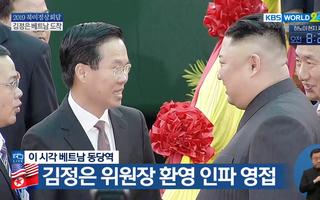 Những khoảnh khắc đầu tiên của Chủ tịch Kim Jung Un tại Việt Nam