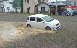 26 người bị thương do động đất 6,8 độ Richter tại Nhật Bản