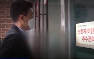Video: Số người nhiễm và tử vong vì COVID tăng cao, Hàn Quốc đóng cửa nhiều nhà thờ