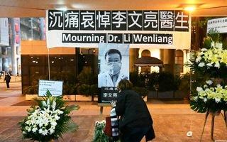 Video: Bác sĩ Trung Quốc chết vì virút corona, hy vọng sẽ được đánh thức ?