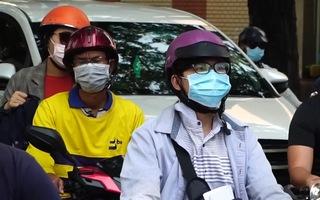 Video: Bộ Y tế khuyến cáo người dân hạn chế ra đường
