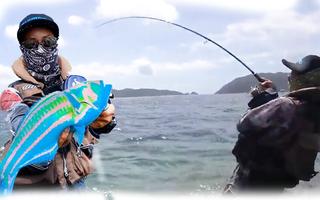 Video: Câu được cá có màu sắc như trong 'thế giới huyền thoại'