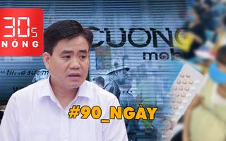 Bản tin 30s Nóng: Thông tin mới nhất vụ đình chỉ công tác chủ tịch Hà Nội; Đề xuất như thế nào về giá điện?