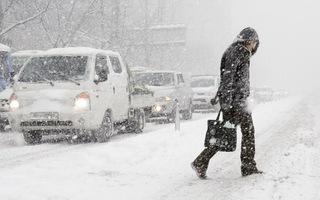 Video: Nhiệt độ ở Hàn Quốc sẽ giảm xuống mức thấp kỷ lục trong vòng 64 năm qua