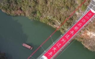 Video: Câu đối đỏ dài 168m trên cây cầu đáy kính dài nhất thế giới