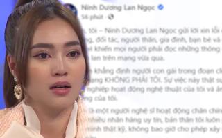 Video: Nữ diễn viên Ninh Dương Lan Ngọc lên tiếng về nghi vấn lộ clip nhạy cảm