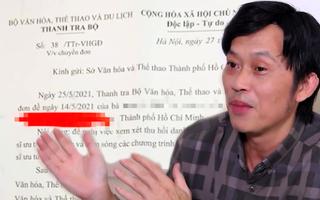 Video: Bộ chuyển đơn 'Đề nghị thu hồi danh hiệu NSƯT Hoài Linh' cho Sở VH&TT TP.HCM