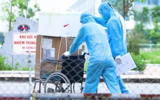 Video: Cách ly y tế Bệnh viện nhiệt đới Trung ương cơ sở Đông Anh