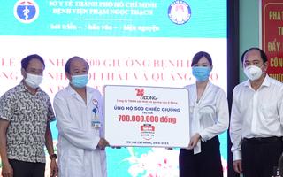 Video: Công ty Á Đông đồng hành cùng Tuổi Trẻ tặng 500 chiếc giường cho 2 bệnh viện Phạm Ngọc Thạch và Củ Chi