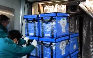 Video: 500.000 liều vắc xin do Sinopharm, Trung Quốc sản xuất đến Việt Nam vào 20-6