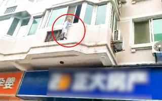 Video: Người dân dùng tấm rèm hứng đỡ bé trai rơi từ cửa sổ ngôi nhà