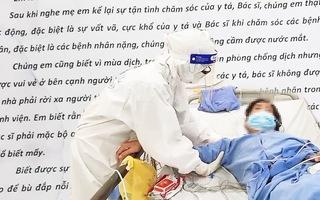 Video: Cảm động bức thư của gia đình bệnh nhân COVID-19 gửi đến Bệnh viện Đa khoa Sa Đéc