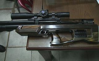 Thanh niên mang súng hơi đi bán bị công an phát hiện