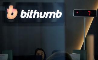 Hacker lại tấn công sàn giao dịch tiền điện tử Hàn Quốc, bitcoin lao dốc