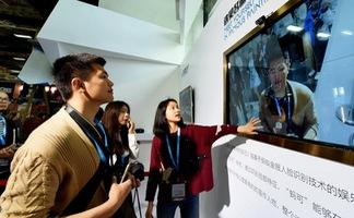 Công nghệ nhận diện của Trung Quốc tìm đường vào Đông Nam Á