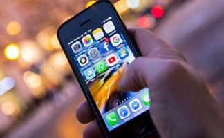 Cách ngăn chặn iPhone theo dõi bạn