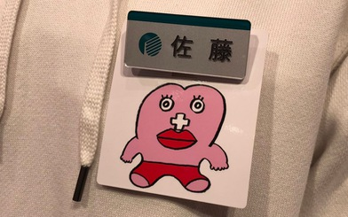 Nhân viên nữ đeo bảng 'tới tháng', trung tâm bách hóa Nhật bị 'ném đá'