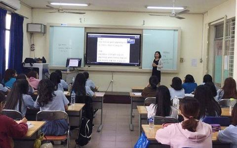 Nên học tiếng Hàn ở trung tâm hay trường cao đẳng, đại học?