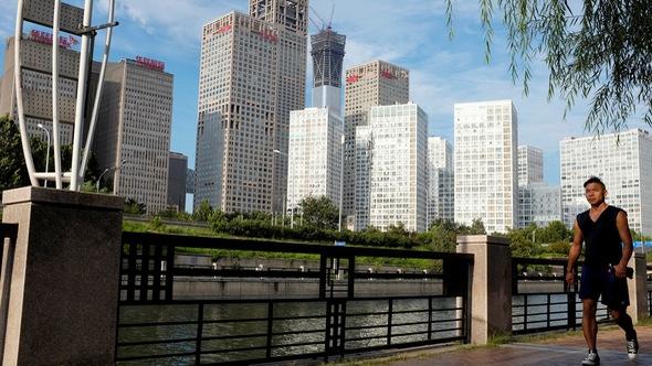 Quỹ đầu tư quốc gia Trung Quốc vượt 900 tỉ USD