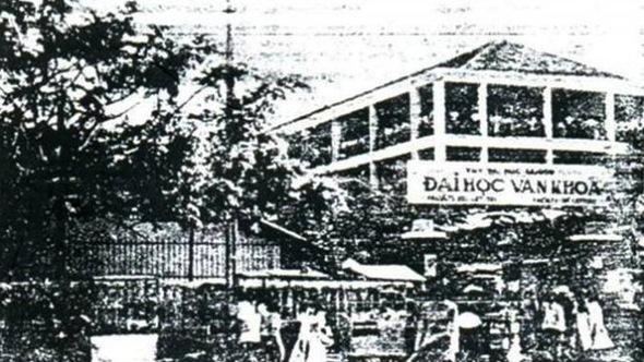 Khung trời đại học hoa mộng thứ hai ở Sài Gòn