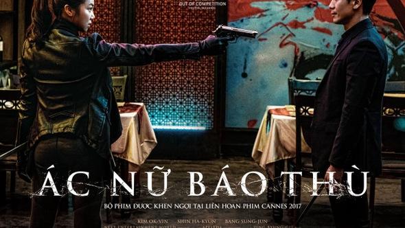 Ác nữ báo thù - phim Hàn nhận 4 phút vỗ tay ở Cannes ra rạp Việt